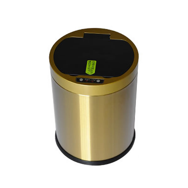 Infrared Stainless Steel Garbage Can